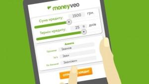 Взять кредит в Киеве или другом городе страны